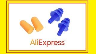 БЕРУШИ с AliExpress(, 2016-08-07T06:57:27.000Z)