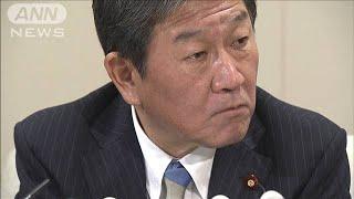 「韓国に是正求め続ける」茂木外務大臣が譲らず(19/09/18)