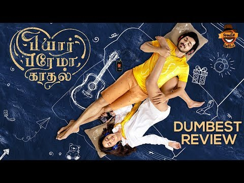 Pyaar Prema Kaadhal Movie Review | Dumbest Review | Harish Kalyan | Raiza | Smile Settai