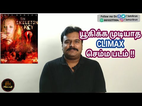 The Skeleton Key (2005) Hollywood Supernatural thriller Movie Review in Tamil by Filmi craft