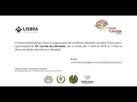 42º Corrida da Liberdade - Câmara Municipal de Odivelas,  Fábio Lourenço