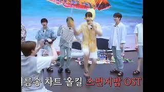 So Junghwan singing Sponge bob…