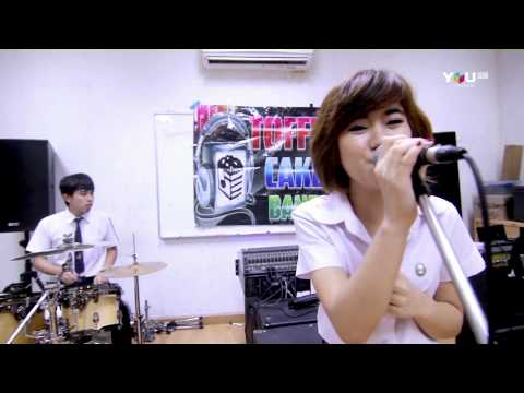 [GoGoGuide] Live ที่รัก(เธอ) - ชมรมวงดนตรี ราชภัฏสวนดุสิต2/2