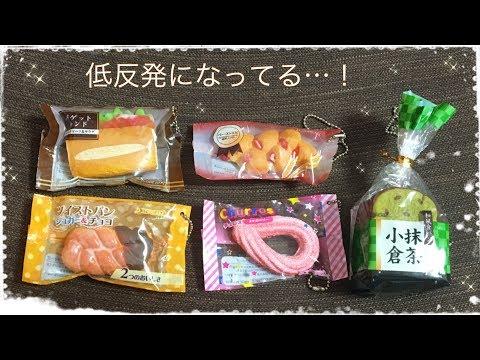 ふわふわminiパンマスコット6【J.DREAM新作】