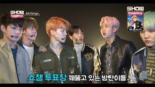 Download Video [ENG] 2015/12/12- Show Champ Backstage BTS MP3 3GP MP4