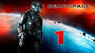 Dead Space 3 прохождение часть 1