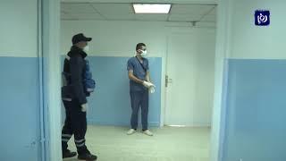 الأردن: تراجع أعداد المحجور عليهم بسبب فيروس كورونا (19/2/2020)