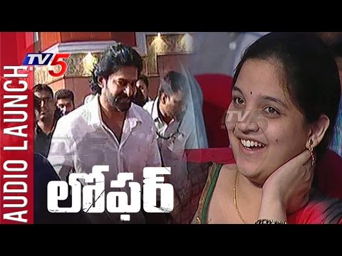 Thumbnail: Prabhas Entry | Fans Out Of Control At Loafer Audio Launch | Varun Tej | TV5 News