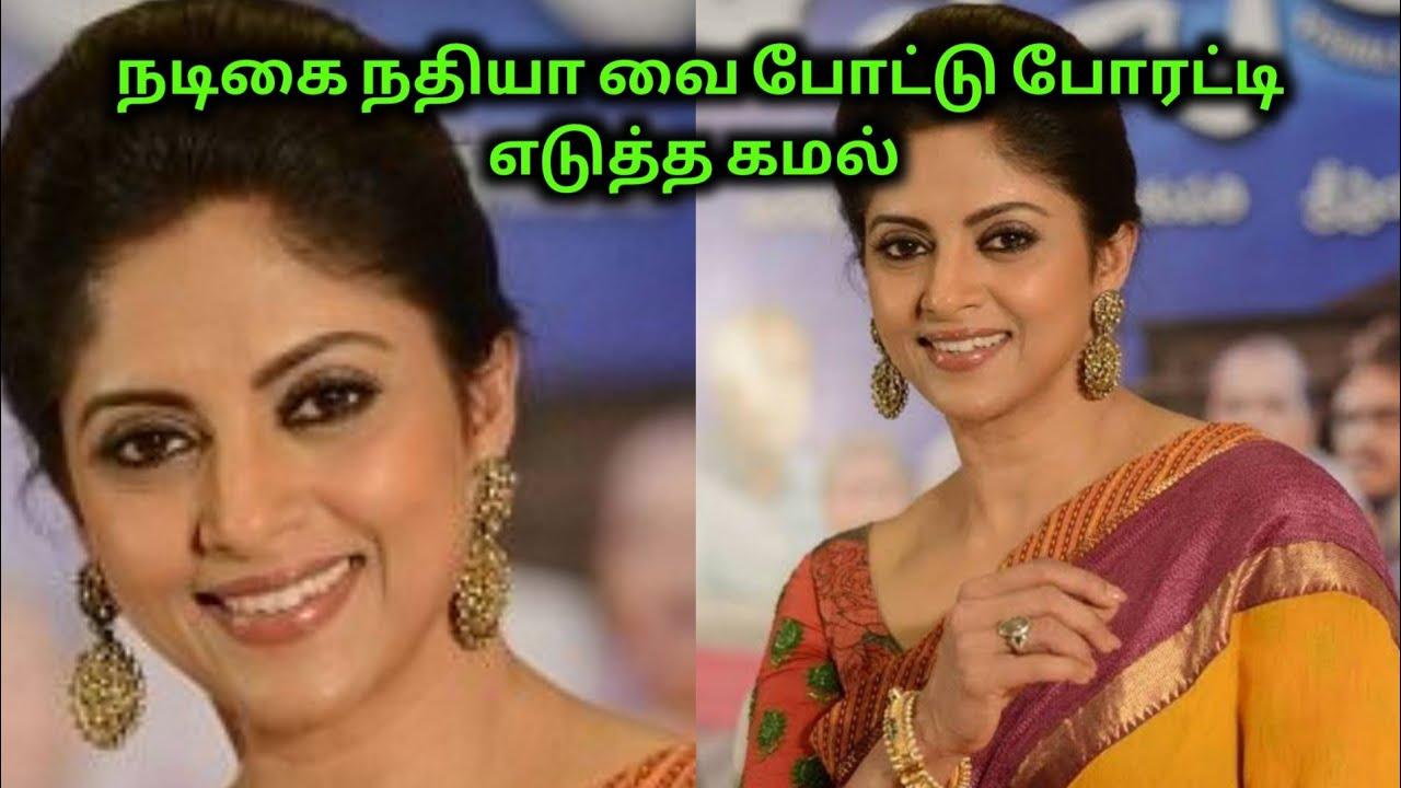 Download நடிகர் கமல் பாத்து பயந்து போய் பின்வங்கிய நடிகை | Actress Gossip | 70 MM