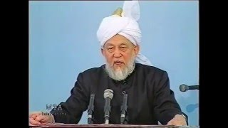 Friday Sermon 17 April 1998