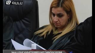 ԳԱԼԱ ի բոլոր միջնորդությունները դատարանը մերժեց