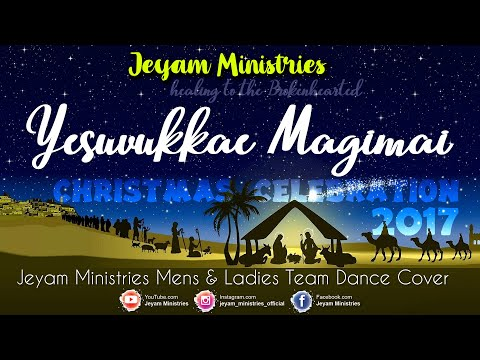 Yesuvukkae Magimai   Christmas Celebration 2017 Dance Cover   Jeyam Ministries Mens & Ladies Team