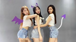【MMDC_SH】SISTAR 씨스타 - Shake It dance cover