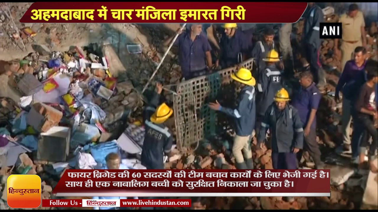 Building collapses in Ahmedabad Odhav area in Gujarat 3 rescued 7 feared trapped