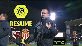 FC Metz - AS Monaco (0-7)  - Résumé - (FCM - ASM) / 2016-17