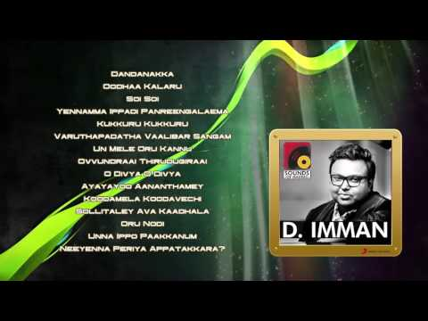 Best of Imman Hits | Tamil | Jukebox
