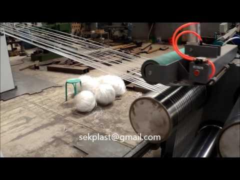 видео: производство пресс шпагата ТОО Кейпласт