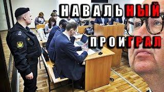Навальный vs Усманов : удалить ОН ВАМ НЕ ДИМОН