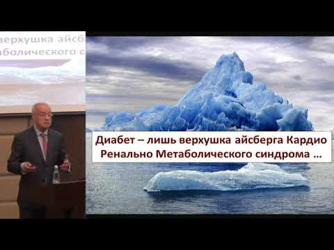 Аметов А.С., Сахарный диабет 2018: от патогенеза к приверженности лечению.