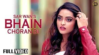 bhain-choran-di-sar-wan-2016-abby-yar-anmulle-records