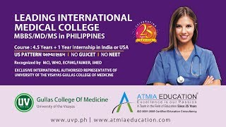 University of Visayas, Gullas College of Medicine-PHOTOS-Atmia Education