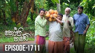 Kopi Kade  | Episode 1711 - (2019-09-01) | ITN Thumbnail
