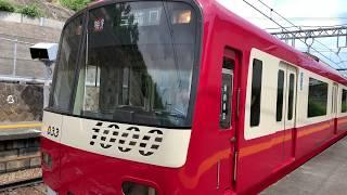 【上り坂でバグるドレミファ】日立GTO化⁉︎ 津久井浜駅発車