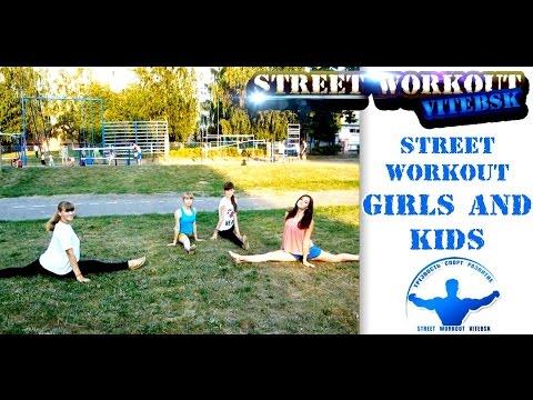 Street Workout girls and kids (2015, Vitebsk)