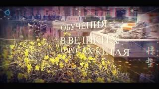 АДК и ТОО ЦЕНТР КИТАЙСКОГО ЯЗЫКА в КАЗАХСТАНЕ   НАБОР СТУДЕНТОВ НА ОБУЧЕНИЕ В КИТАЕ