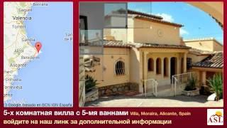 5-х комнатная вилла с 5-мя ваннами в Villa, Moraira, Alicante(, 2013-12-06T01:17:37.000Z)