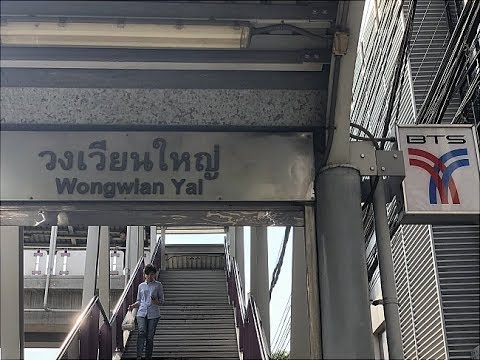 Actual Walk from Ideo Sathorn Wongwianyai to Wongwianyai BTS Station
