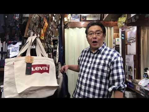 リーバイス エンジニアドジーンズのGジャン 横浜ジーパンのトップ