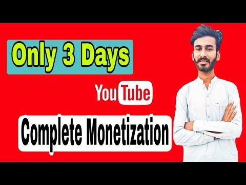 YouTube Upadate Monetization Only 3 Days Monetization Complete 2020