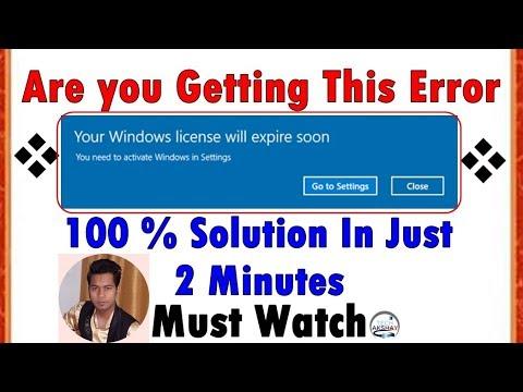 Fixed Error | Window's License will expire Soon | Tech Akshay