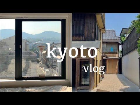 혼자 교토 vlog : ep.1 / 또 혼자 해외여행 나는야 만렙러!!, 교토숙소, 소우소우, 사라사커피, 블루보틀, 가츠규