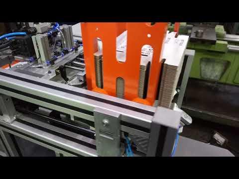Машина за сгъване на картонена кутийка