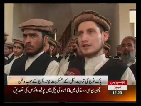 Taliban brainwashes in Swat valley PAK army schools sherin zada express news swat.flv Travel Video