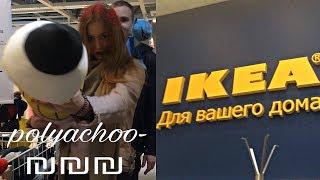 видео ИКЕА Теплый стан