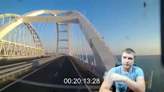 Крымский Мост Обледенел?!!!! Аварии на Мосту?!!! ТАК ЛИ ЭТО???