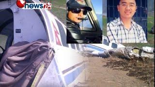 आफुलाई गुमाएर दुई पाइलटले बचाए सबै यात्रुको ज्यान - NEWS24 TV