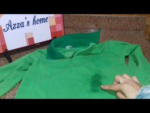 اسهل حل لإزالة بقعة الزيت من الملابس بحاجة واحدة بس