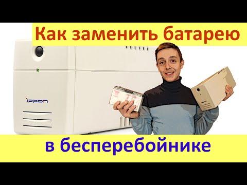 Продажа ибп в минске и беларуси. Тел. (029) 22-77-555. Кредит и рассрочка. Официальная гарантия на все товары. Акции и подарочные сертификаты.