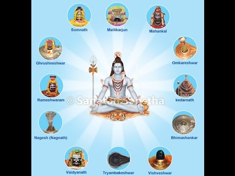 12 jyotirlinga name and photo youtube