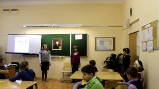 Урок Басни Крылова