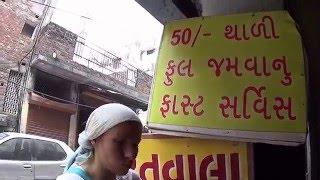 IHL289. Кафе в Харидваре. Тали за 50 рупий, ешь сколько захочешь. Индия.