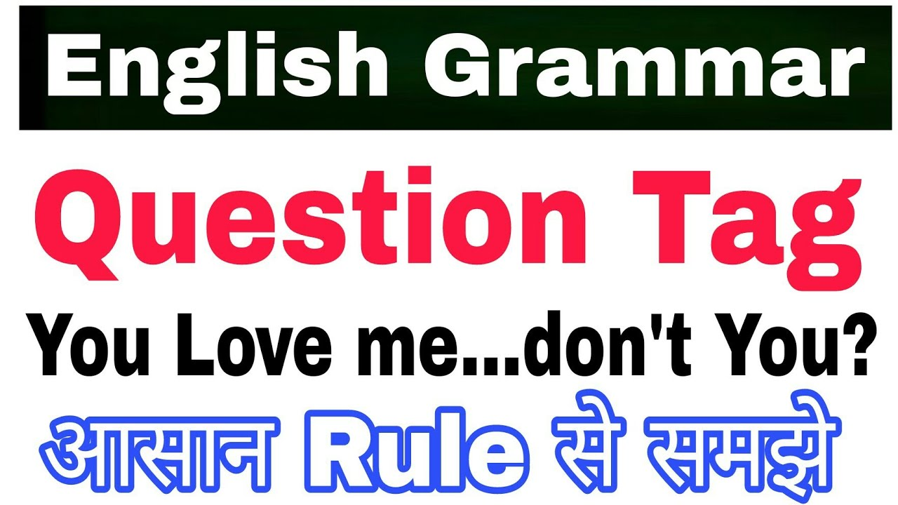 question tags grammar rules pdf