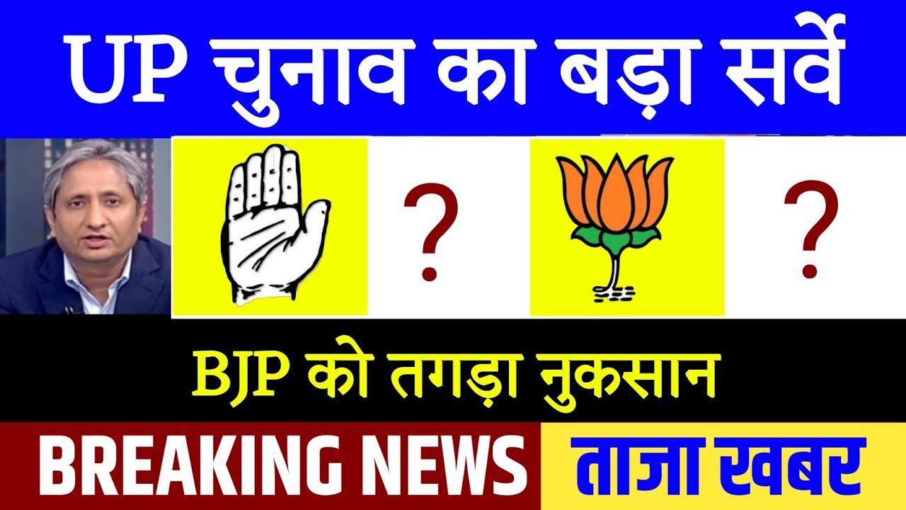 UP Election- BJP में फूट,Today Latest Breaking News - 15 जून 2021 - News, UP, Yogi, priyanka gandhi