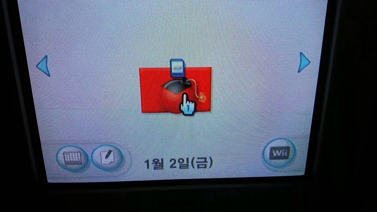 wii letterbomb hack