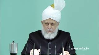 Friday Sermon: 2nd December 2011 (Urdu)