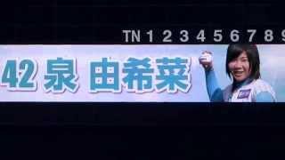 6/29 東北レイアスタメン発表